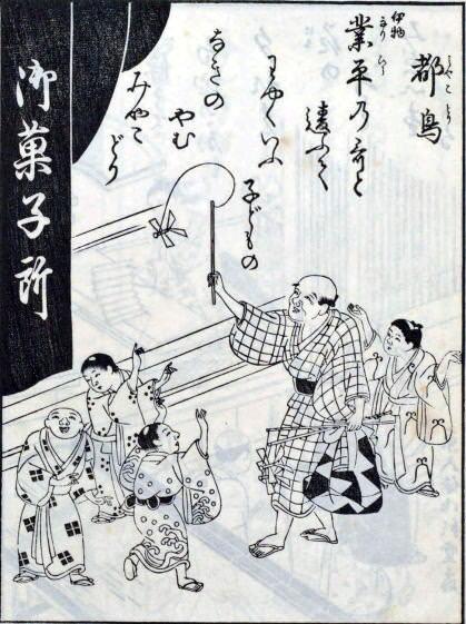 江戸時代の都鳥売り(『絵本家賀御伽』より)