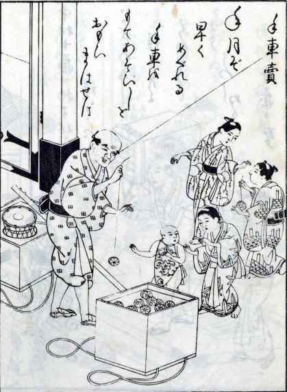 江戸時代版ヨーヨー「手車」売り(『絵本家賀御伽』より)