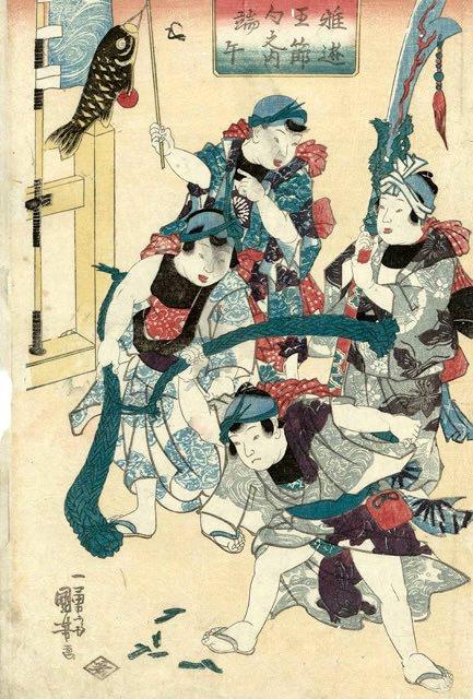 江戸時代の端午の節句の遊び「菖蒲打ち」(『子供十二月』「春」 歌川貞広 画)