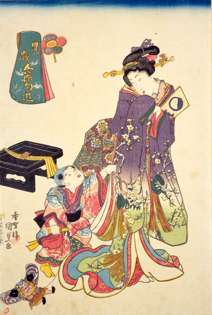 正月、晴れ着に身を包む子ども(『豊歳五節句遊』「正月」歌川国貞 画)の拡大画像
