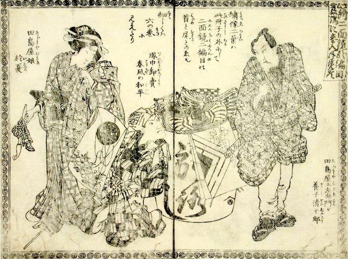 凧の卸売り(『画傀儡二面鏡』より 歌川国貞 画)