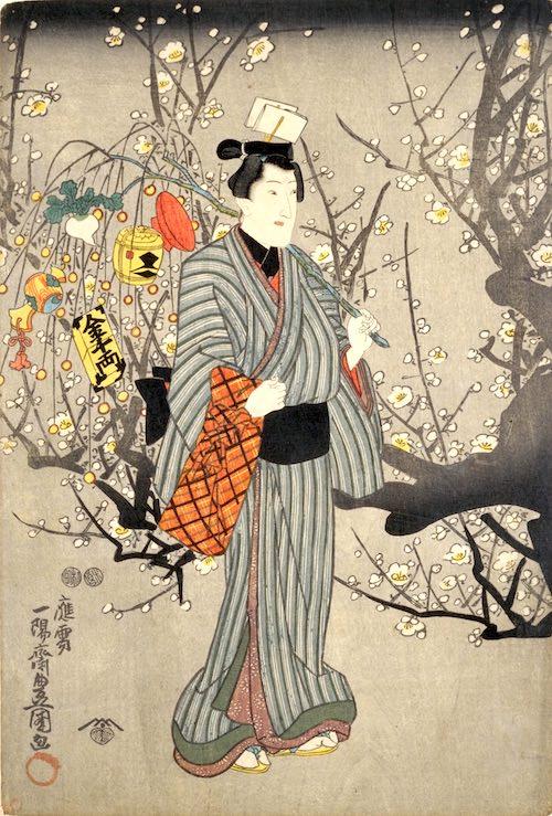 恵方詣りに向かう男性(『春曙恵方詣』部分 三代歌川豊国 画)