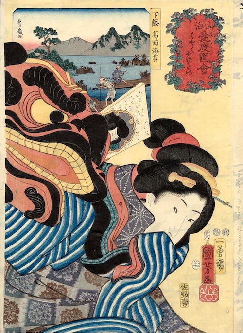 江戸時代の獅子舞(『山海愛度図会』「はやくにげたい 下総 葛西海苔 四十八」歌川国芳 画)