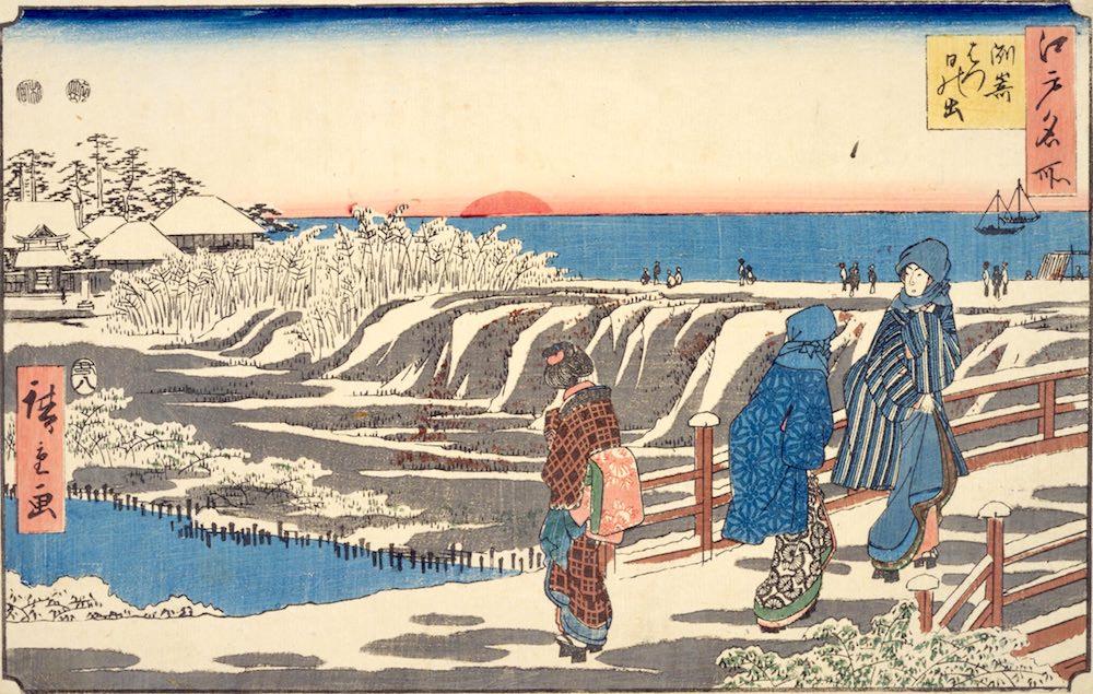 江戸時代、洲崎は初日の出のメッカ(『江戸名所 洲崎はつ日の出』歌川広重 画)の拡大画像