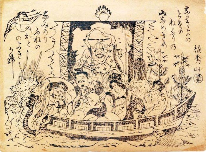 七福神が乗った宝船の絵(宝船売りが売る絵)