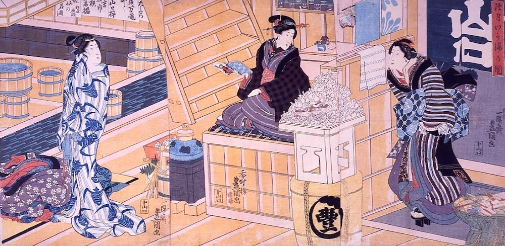 正月の初湯の女風呂(歌川豊国 画)の拡大画像