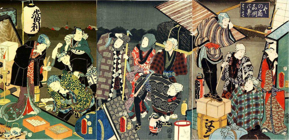 『冬の宿 嘉例のすゝはき』(三代歌川豊国 画)の拡大画像