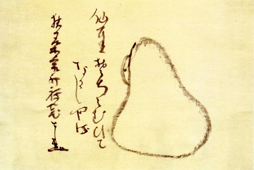 仙厓和尚の自画像(拡大画像)