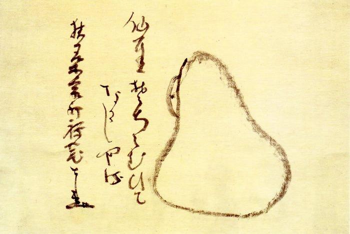 仙厓和尚の自画像