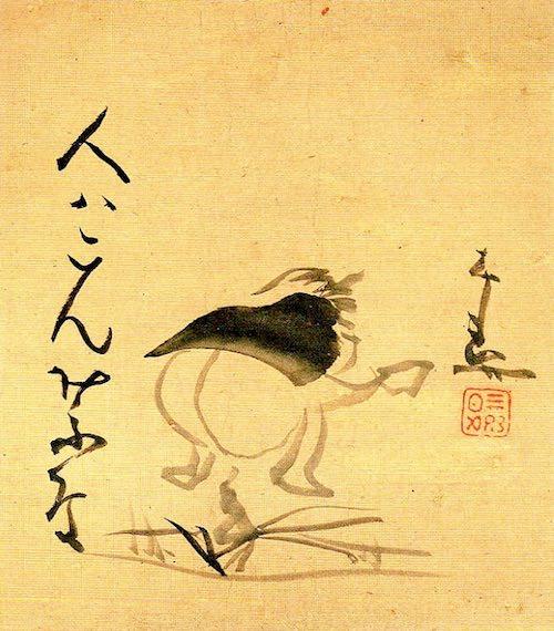 野グソ(仙厓義梵 画)