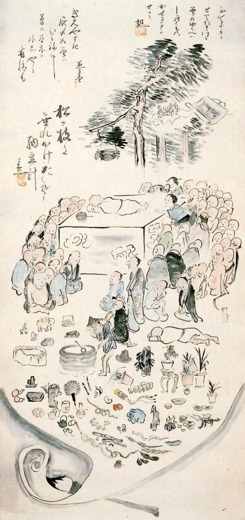 仙厓和尚の涅槃図(斎藤秋圃 画)の拡大画像