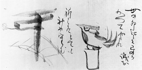 太宰府天満宮の「うそ替え神事」(仙厓義梵 画)