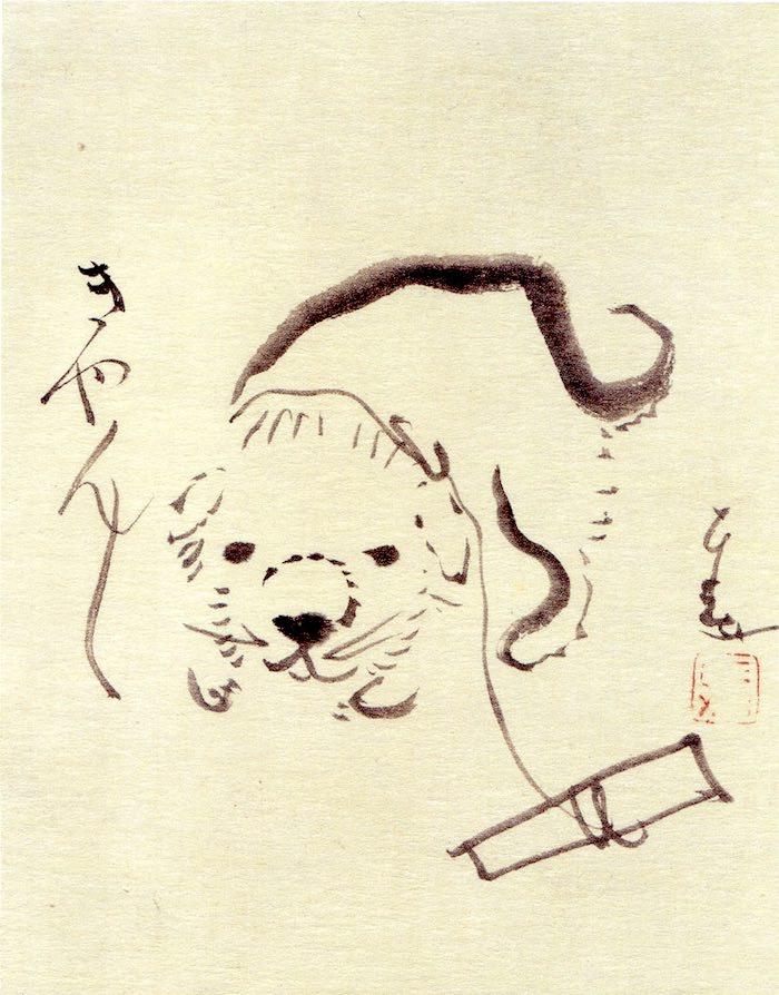 江戸時代の可愛い犬(『狗子画賛』 仙厓義梵 画)の拡大画像