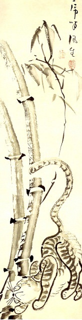 画賛「虎嘯風生」(『竹虎図』 仙厓義梵 画)