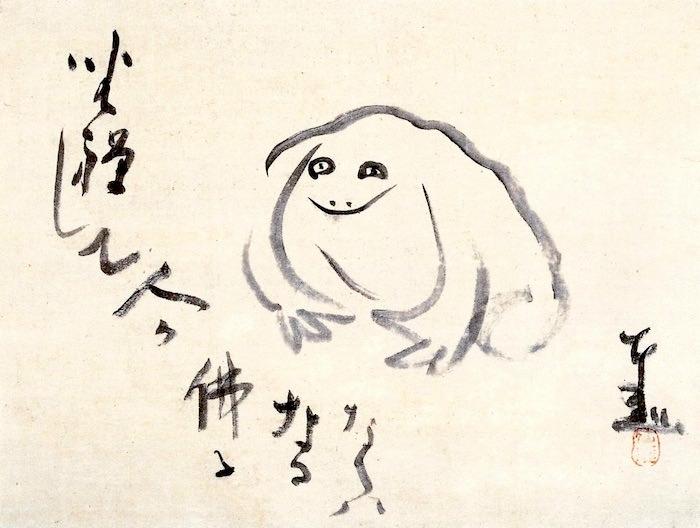 江戸時代のゆるい蛙(『座禅蛙画賛』 仙厓義梵 画)