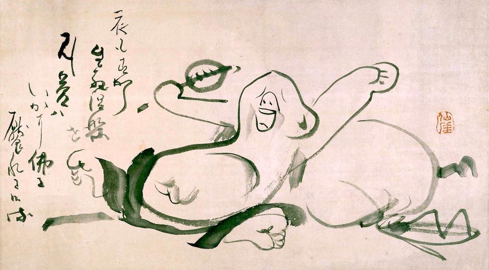 布袋さま(『布袋画賛』 仙厓義梵 画)の拡大画像