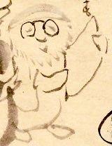 『老人六歌仙画賛』の拡大(仙厓義梵 画)