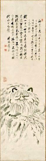 「神農」という医薬の神様(『神農図』 仙厓義梵 画)