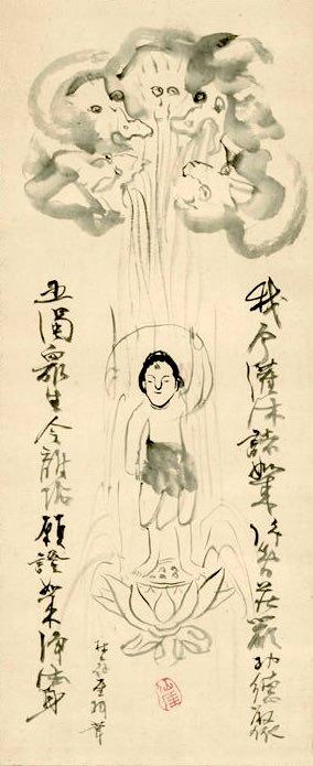 お釈迦様(『釈尊降誕図』 仙厓義梵 画)