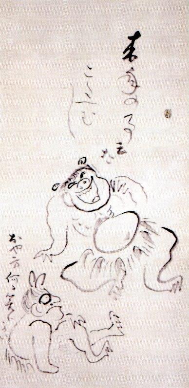 笑う鬼(『鬼笑画賛』 仙厓義梵 画)