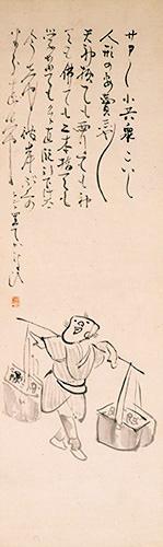 人形売りの行商人(『人形売り図』 仙厓義梵 画)