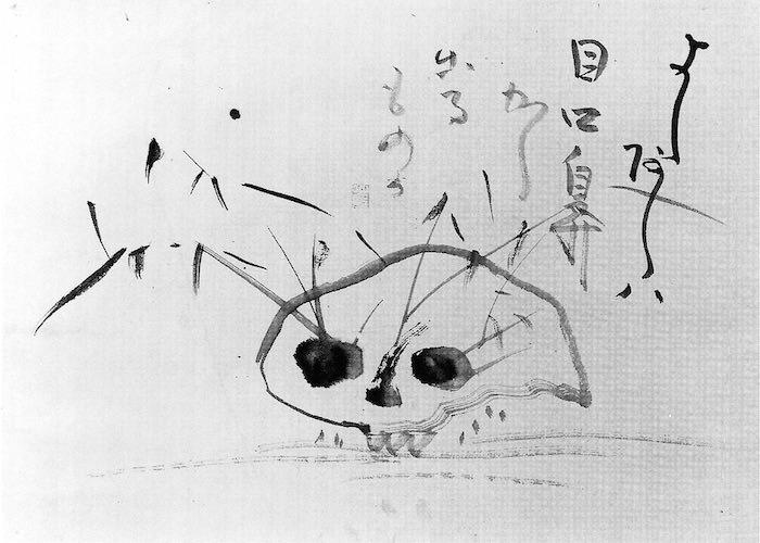 野ざらしのドクロ(『頭蓋骨』 仙厓義梵 画)