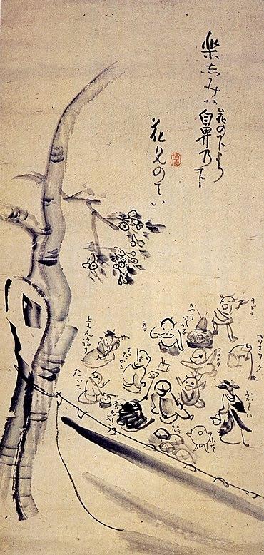 花見に集まった人々(『花見画賛』 仙厓義梵 画)