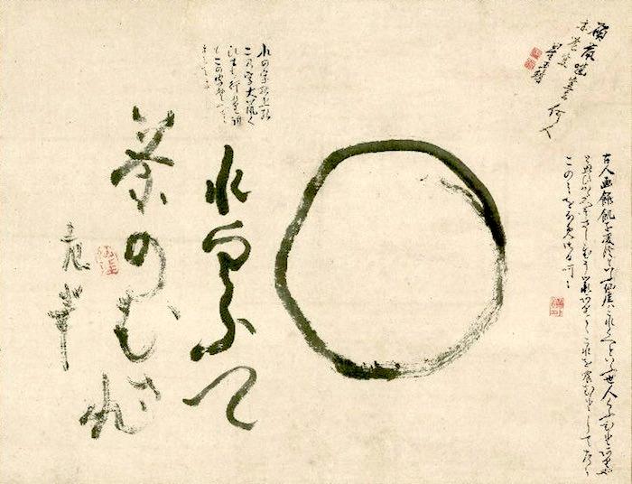 丸いおまんじゅう(『一円相画賛』 仙厓義梵 画)
