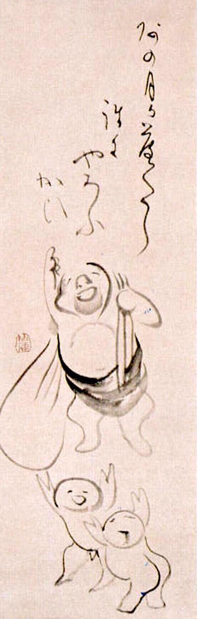 布袋さまと子ども(『指月布袋図』 仙厓義梵 画)