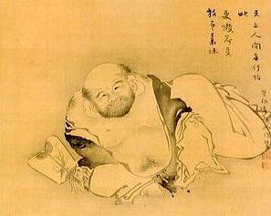 仙厓和尚が描いたリアルタッチの布袋さま
