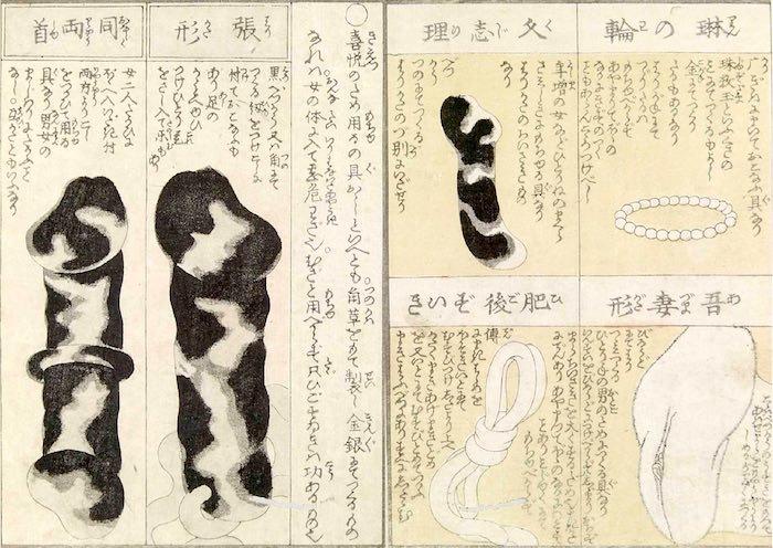 江戸時代の性の指南書『枕文庫』(渓斎英泉 画)