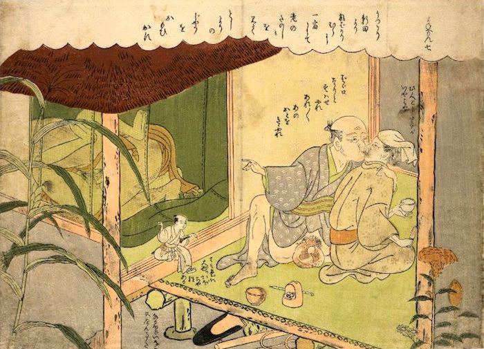 春画 老夫婦による性交(『風流艶色真似ゑもん』鈴木春信 画)