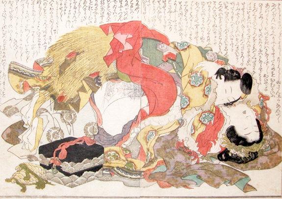春画 浦島太郎と乙姫さま(葛飾北斎(?) 画)
