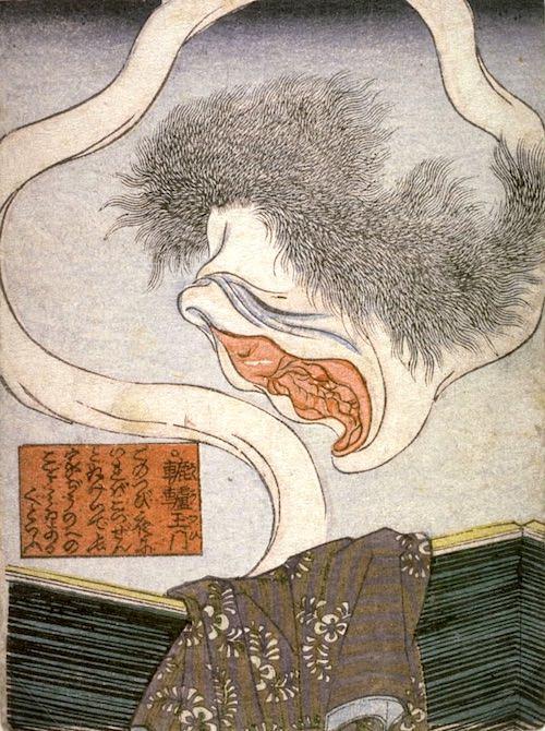春画 顔面が女性器の妖怪・ろくろ首(『轆轤玉門』歌川国芳(?) 画)