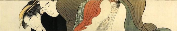 横に長い春画(『袖の巻』より、鳥居清長 画)