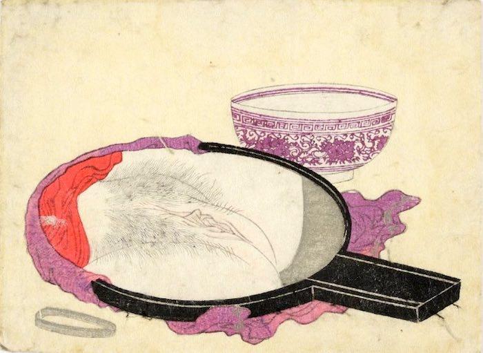 鏡に映った女性器のアップ(『枕文庫』より「懐胎腹中の図」、渓斎英泉 画)