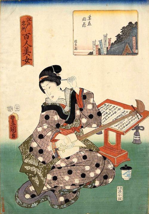 『江戸名所百人美女』「妻恋稲荷」(歌川国貞 画)