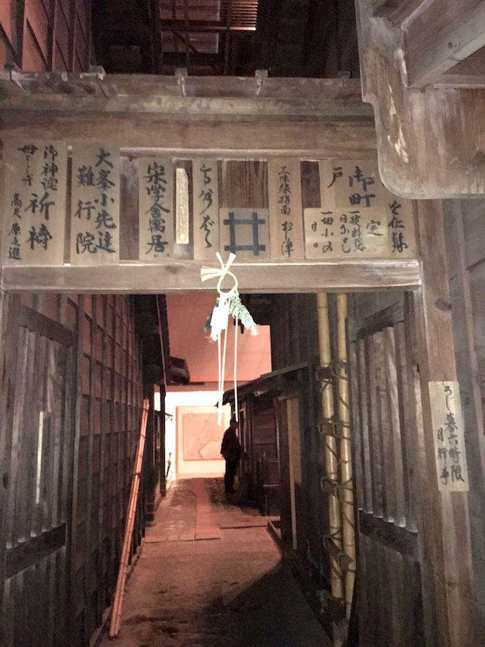 江戸時代の長屋木戸(深川江戸資料館 再現)の拡大画像
