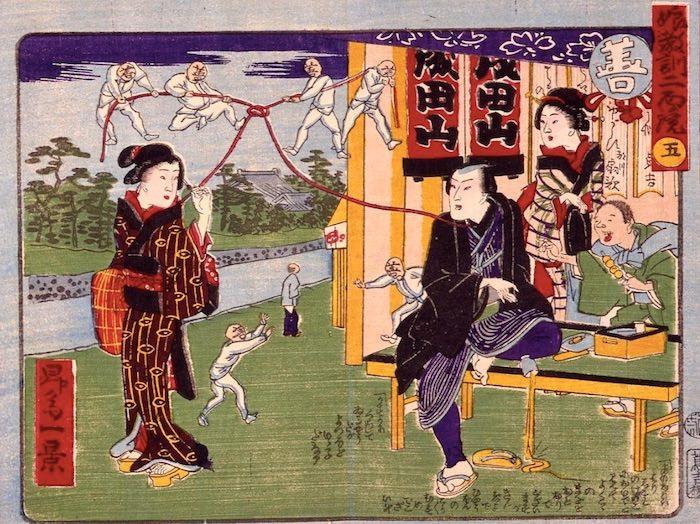 善玉たちが男女を結ぶ赤い糸を持っている様子(『娘教訓二面鏡』より)