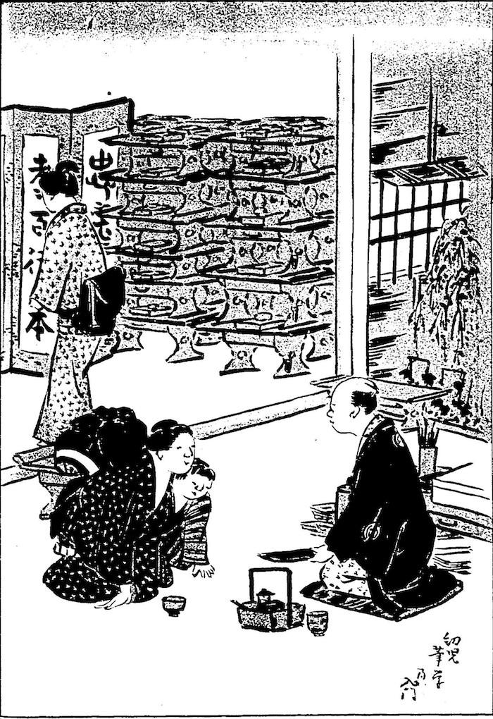 寺子屋の師匠に入学あいさつをする母と子(『江戸府内絵本風俗往来』より)の拡大画像