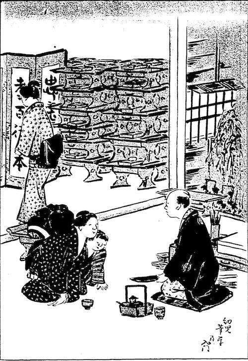 寺子屋の師匠に入学あいさつをする母と子(『江戸府内絵本風俗往来』より)