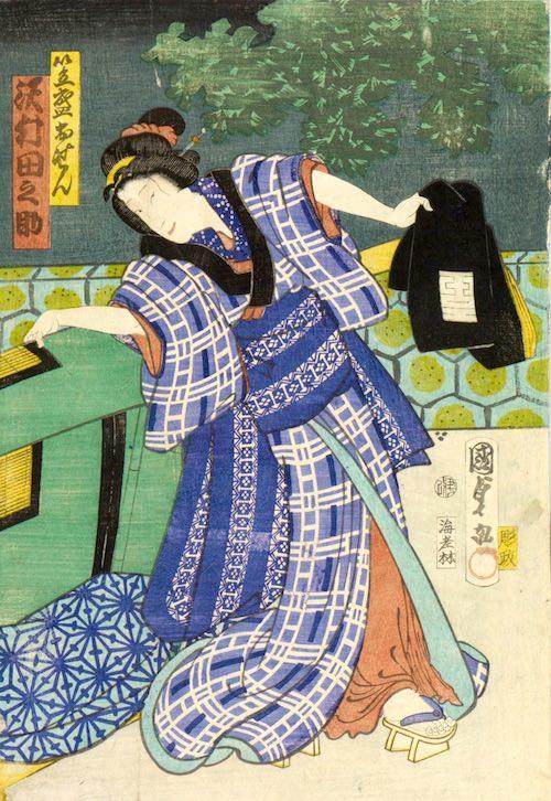 河竹黙阿弥作の『怪談月笠森』(二代歌川国貞 画)