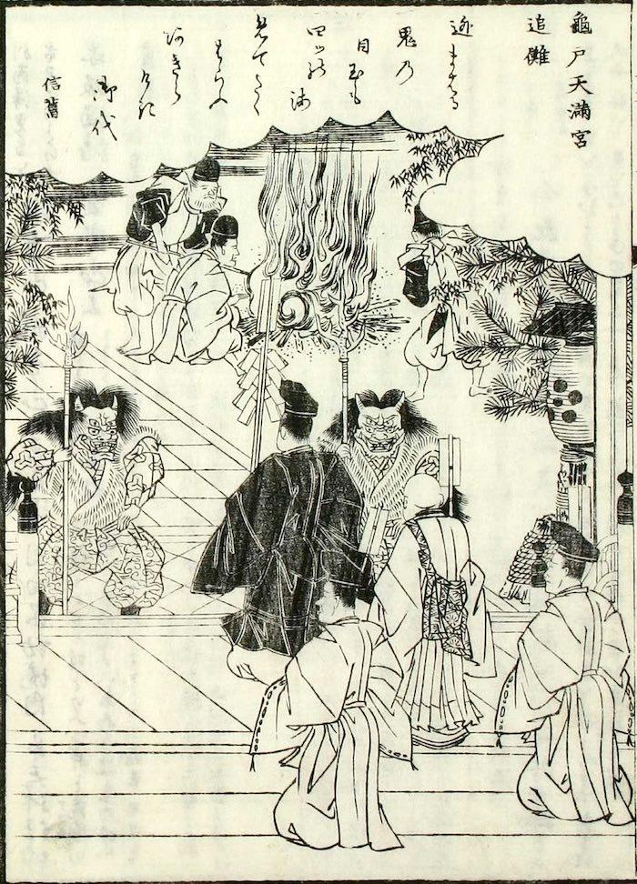 亀戸天神の「追儺」の儀式(『東都歳事記』より)の拡大画像