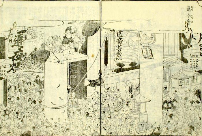 浅草寺の節分会(『江戸名所図会』より)