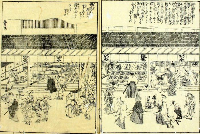 江戸時代の大手の書店「泉屋」(『東海道名所図会』より)