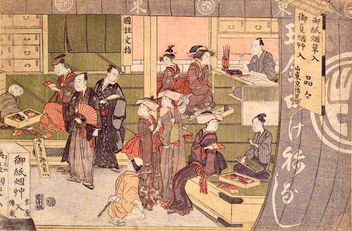 江戸時代のタバコ屋(『山東京伝の見世』喜多川歌麿 画)