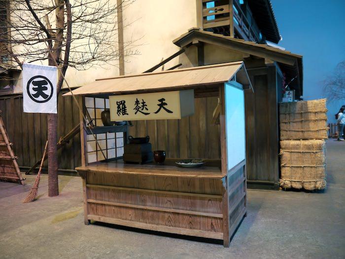 江戸時代のてんぷらの屋台(深川江戸資料館の再現版)