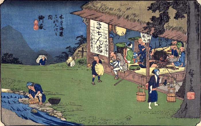 江戸時代の木賃宿。障子看板も見える(『木曽海道六拾九次』「御嶽」歌川広重 画)