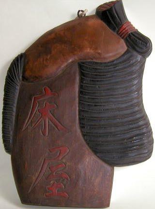 江戸時代の床屋の看板
