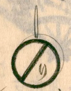 江戸時代の糊屋の看板